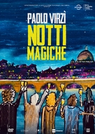 Notti magiche - Italian DVD movie cover (xs thumbnail)