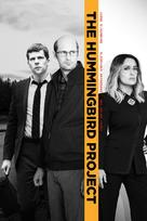 The Hummingbird Project - Movie Cover (xs thumbnail)