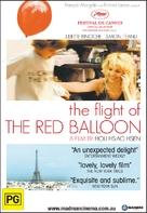 Le voyage du ballon rouge - Australian Video release poster (xs thumbnail)