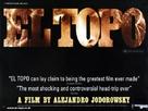 El topo - British Movie Poster (xs thumbnail)