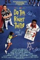 Do The Right Thing - Movie Poster (xs thumbnail)
