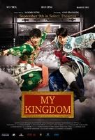 Da wu sheng - Movie Poster (xs thumbnail)
