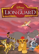 """""""The Lion Guard"""" - Movie Cover (xs thumbnail)"""