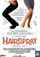 Hairspray - Spanish Movie Poster (xs thumbnail)