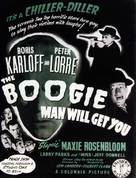 The Boogie Man Will Get You - Movie Poster (xs thumbnail)