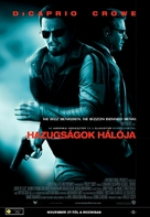 Body of Lies - Hungarian Movie Poster (xs thumbnail)