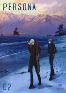 """Perusona: Toriniti sôru"" - Japanese Movie Cover (xs thumbnail)"