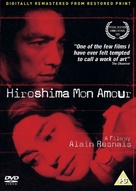 Hiroshima mon amour - British DVD cover (xs thumbnail)