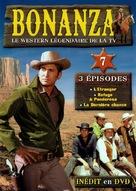 """Bonanza"" - French DVD movie cover (xs thumbnail)"