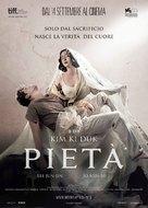Pieta - Italian Movie Poster (xs thumbnail)
