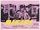 Du rififi chez les hommes - British Movie Poster (xs thumbnail)