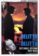 Strangers on a Train - Italian Re-release poster (xs thumbnail)