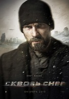 Snowpiercer - Russian Movie Poster (xs thumbnail)