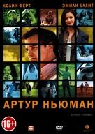 Arthur Newman - Russian DVD cover (xs thumbnail)