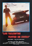 Good Guys Wear Black - Spanish Movie Poster (xs thumbnail)