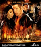 """""""Farscape: The Peacekeeper Wars"""" - Movie Poster (xs thumbnail)"""