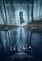The Lodgers - South Korean Movie Poster (xs thumbnail)