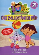 """Dora the Explorer"" - French DVD movie cover (xs thumbnail)"
