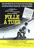 Folle à tuer - French Movie Poster (xs thumbnail)