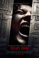 Escape Room - British Movie Poster (xs thumbnail)
