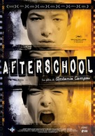 Afterschool - Italian Movie Poster (xs thumbnail)