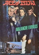 Avalanche Express - Japanese Movie Poster (xs thumbnail)