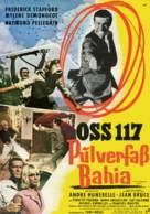 Furia à Bahia pour OSS 117 - German Movie Poster (xs thumbnail)