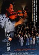 Så som i himmelen - Hong Kong Movie Poster (xs thumbnail)