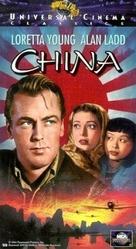 China - Movie Cover (xs thumbnail)