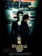 Seung sing - Chinese poster (xs thumbnail)
