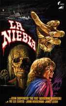 The Fog - Spanish VHS cover (xs thumbnail)