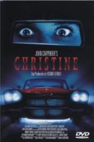 Christine - Spanish DVD movie cover (xs thumbnail)
