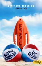 Baywatch - Hungarian Movie Poster (xs thumbnail)