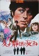Gang, Le - Japanese Movie Poster (xs thumbnail)