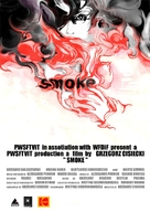 Dym - Movie Poster (xs thumbnail)