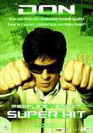Don - Indian Movie Poster (xs thumbnail)