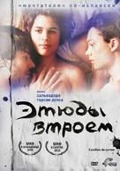 Castillos de cartón - Russian DVD movie cover (xs thumbnail)