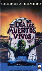 Day of the Dead - Argentinian Movie Cover (xs thumbnail)