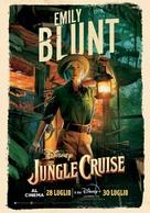 Jungle Cruise - Italian Movie Poster (xs thumbnail)