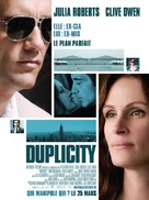 Duplicity - French Movie Poster (xs thumbnail)