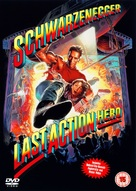 Last Action Hero - British DVD movie cover (xs thumbnail)