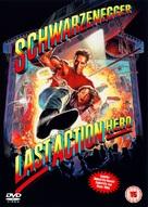 Last Action Hero - British DVD movie cover (xs thumbnail)