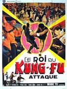 Du bei chuan wang - French Movie Poster (xs thumbnail)