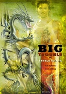 Big Trouble In Little China - British Movie Cover (xs thumbnail)