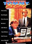 Tommy Boy - French Movie Poster (xs thumbnail)