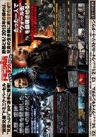 Vikingdom - Japanese poster (xs thumbnail)