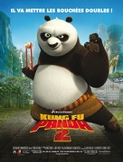 Kung Fu Panda 2 - French Movie Poster (xs thumbnail)
