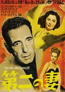 The Two Mrs. Carrolls - Japanese Movie Poster (xs thumbnail)