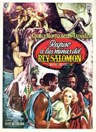 Watusi - Spanish Movie Poster (xs thumbnail)