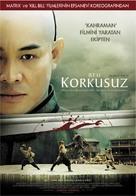 Huo Yuan Jia - Turkish Movie Poster (xs thumbnail)